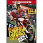 Mondiale Cross 2012. Classe MX1