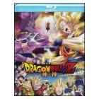 Dragon Ball Z. La battaglia degli dei (Blu-ray)