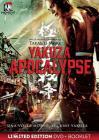 Yakuza Apocalypse (Ltd) (Dvd+Booklet)