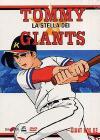 Tommy. La stella dei Giants. Box 2 (5 Dvd)