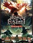 L'Attacco Dei Giganti - Stagione 02 The Complete Series (Eps 01-12) (3 Dvd)