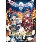 Romeo X Juliet. Box 1. Romeo (3 Dvd)