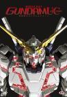 Mobile Suit Gundam Unicorn - Complete Oav Box-Set (Standard Edition) (4 Dvd)