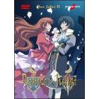 Romeo X Juliet. Box 2. Juliet (3 Dvd)