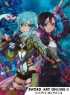 Sword Art Online II - Serie Completa (5 Dvd+Cd)