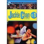 Jackie Chan Collection. Vol. 1 (Cofanetto 4 dvd)