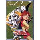 Gear Fighter Dendoh. Vol. 03