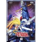 Gear Fighter Dendoh. Vol. 04