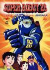 Super robot 28. Memorial Box 1 (5 Dvd)