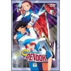Gear Fighter Dendoh. Vol. 05
