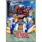 Gear Fighter Dendoh. Vol. 06