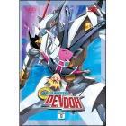 Gear Fighter Dendoh. Vol. 08