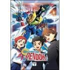 Gear Fighter Dendoh. Vol. 09