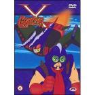 Groizer X. Vol. 02