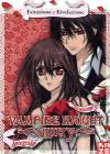 Vampire Knight Guilty. Stagione 2. Complete Box (4 Dvd)