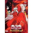 Inuyasha. The Movie 4. L'isola del fuoco scarlatto (Edizione Speciale 2 dvd)