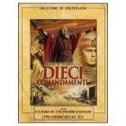 I dieci comandamenti. Edizione speciale 50° anniversario (Cofanetto 3 dvd)