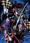 Ninja Scroll (Blu-ray)