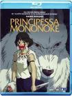 Principessa Mononoke (Blu-ray)