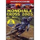 Mondiale Cross 2005. Classe MX2