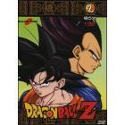 Dragon Ball Z. Box 02 (5 Dvd)