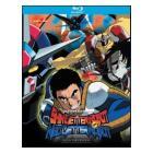 Shin Getter Robot contro Neo Getter Robot (Edizione Speciale)