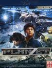 Planzet (Blu-ray)