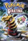 Pokemon. Giratina e il guerriero dei cieli