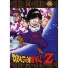 Dragon Ball Z. La serie Tv. Vol. 11