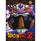 Dragon Ball Z. La serie Tv. Vol. 13