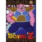 Dragon Ball Z. La serie Tv. Vol. 14