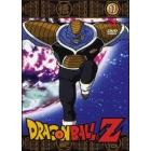Dragon Ball Z. La serie Tv. Vol. 17