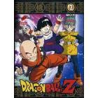 Dragon Ball Z. Box 03 (5 Dvd)