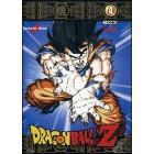 Dragon Ball Z. Box 04 (5 Dvd)