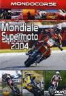Mondiale Supermoto 2004