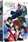 Planet Robot Danguard (10 Dvd) (10 Dvd)