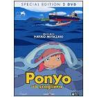 Ponyo sulla scogliera (Edizione Speciale 2 dvd)