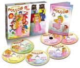 C'Era Una Volta Pollon (6 Dvd)