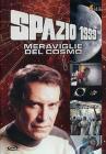 Spazio 1999. Meraviglie del cosmo