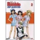School Rumble. Vol. 2