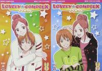 Lovely Complex. Serie Completa (6 Dvd)