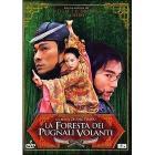 La foresta dei pugnali volanti (2 Dvd)