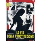 La via della prostituzione