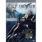 Final Fantasy VII. Advent Children (Edizione Speciale 2 dvd)