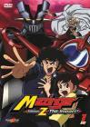 Mazinger. Edition Z. The Impact. Box 1 (2 Dvd)