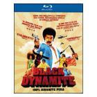 Black Dynamite (Blu-ray)