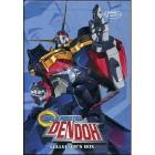 Gear Fighter Dendoh. Serie completa (9 Dvd)