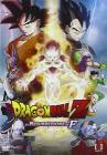 "Dragon Ball Z. La resurrezione di ""F"""