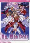 Oh, mia Dea! Complete Box Set (2 Dvd)