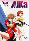 Aika. Serie completa (2 Dvd)
